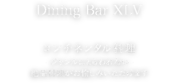 Dining Bar XLV